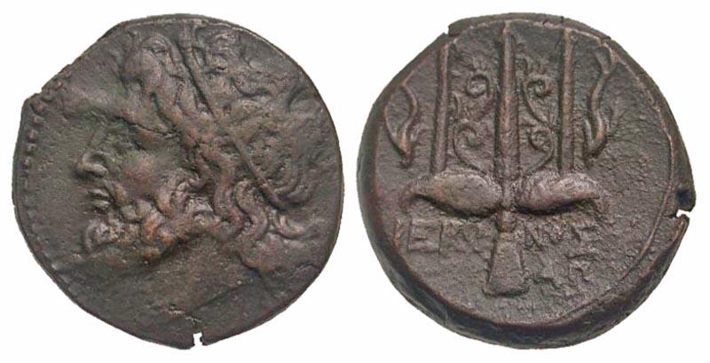 Sicily, Syracuse. Hieron II. 275-215 B.C. AE 19.