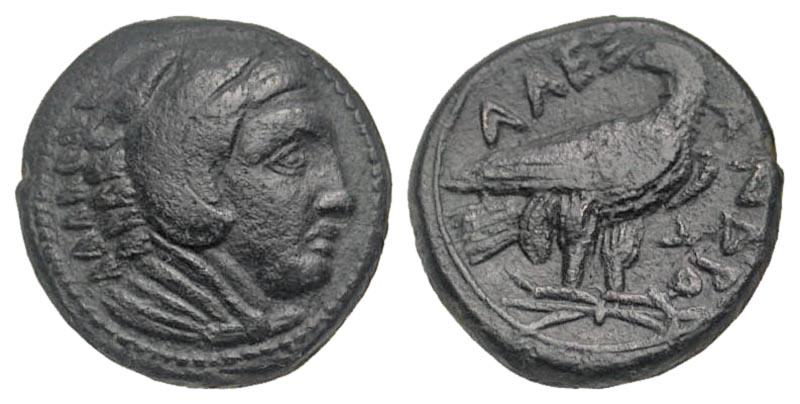 Macedonian Kingdom. Alexander III the Great. 336-323 B.C. AE half unit. Amphipolis mint, Lifetime issue. Struck under Antipater, ca. 325-323/2 B.C.