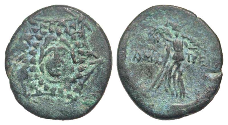 Paphlagonia, Amastris. Ca. 85-65 B.C. AE 23.