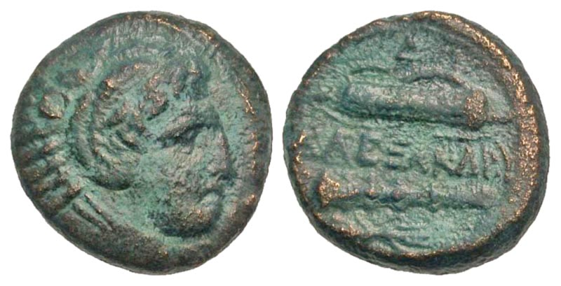 Macedonian Kingdom. Alexander III 'the Great'. 336-323 B.C. AE 17. Macedonian mint, Struck 336-323 B.C.