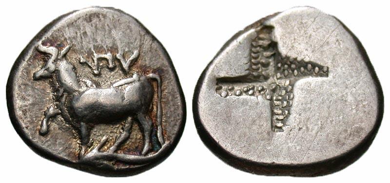 Thrace, Byzantion. 357-340 B.C. AR hemidrachm.