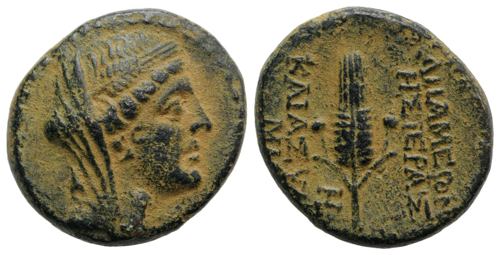 Syria, Seleukis and Pieria. Apameia. 1st century B.C. AE. Dated year 7 of the Pompeian Era (58/7 B.C). Rare.
