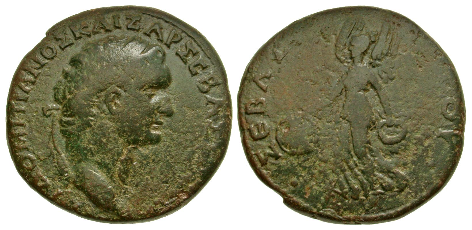 Bithynia, Uncertain mint. Domitian. A.D. 81-96. Æ 27. Extremely rare - perhaps the third known.