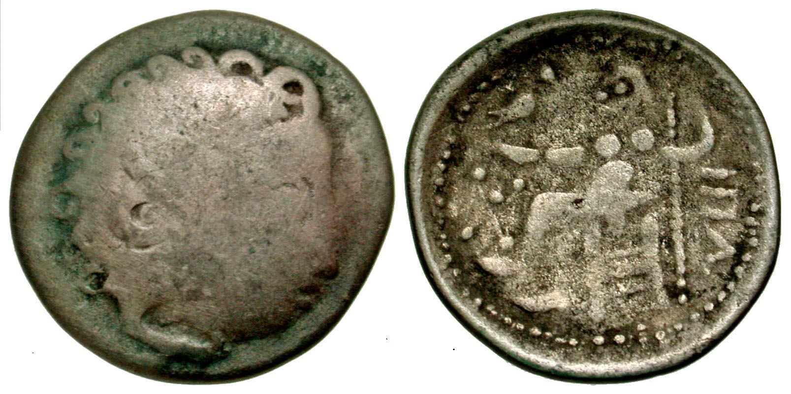 Eastern Celts, Danube Region. Local issue imitating Philip III. 3rd century B.C. AR drachm.