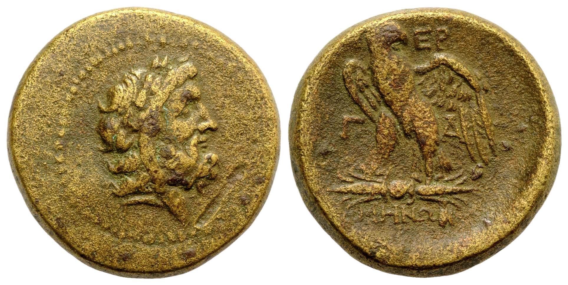 Mysia, Pergamon. Ca. 200-133 B.C. AE.