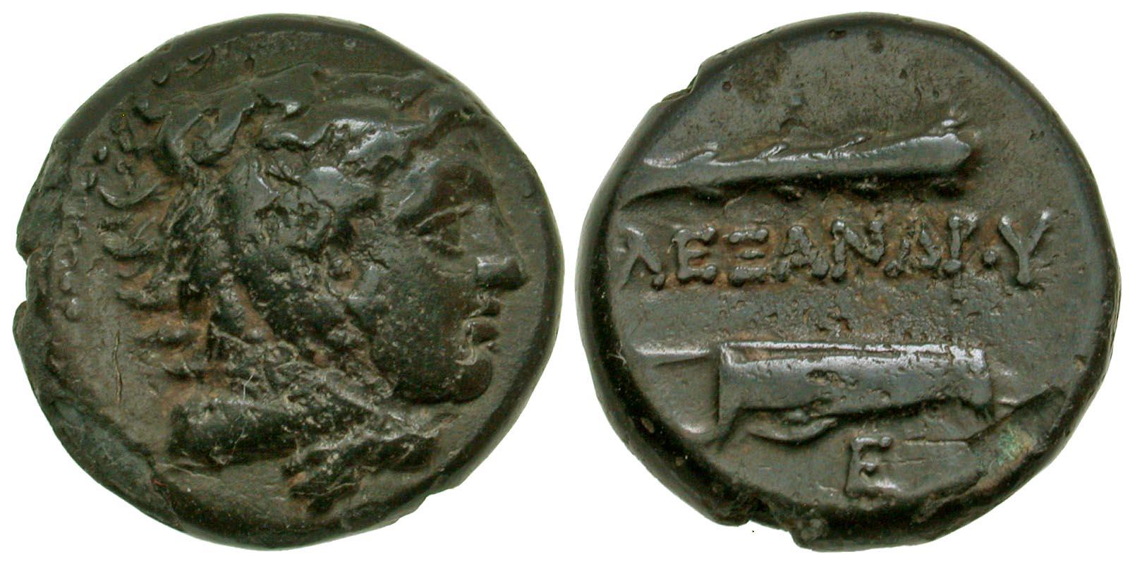 Macedonian Kingdom. Alexander III the Great. 336-323 B.C. AE 17. Macedonian mint, Struck 336-323 B.C.