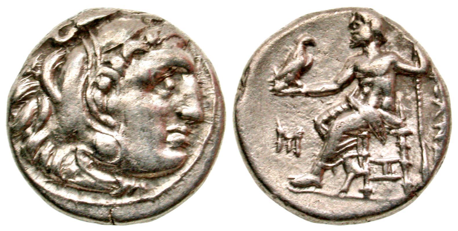 Macedonian Kingdom. Alexander III the Great. 336-323 B.C. AR drachm. Abydos mint, Struck 310-301 B.C.