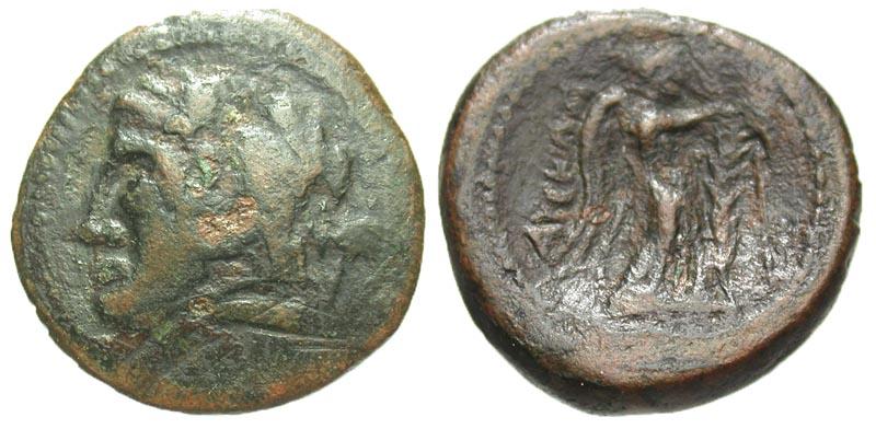 Apulia, Ausculum. Ca. 240 B.C. Æ 19. Lindgren plate coin.