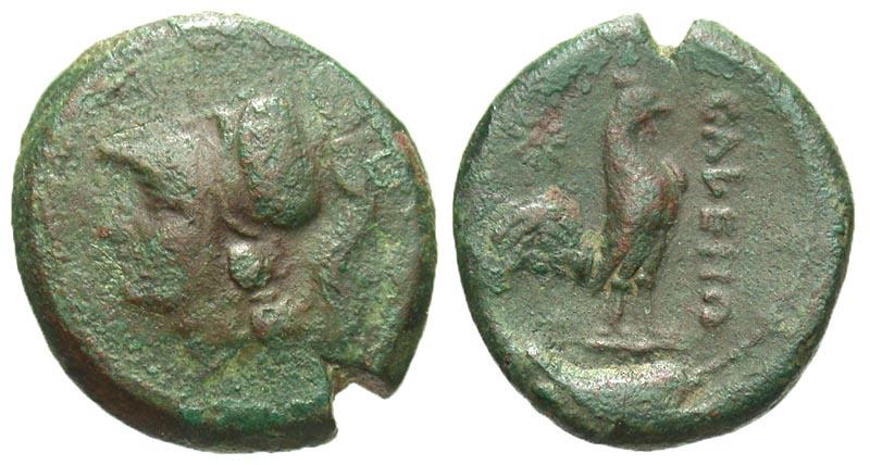 Campania, Cales. ca. 265-240 B.C. Æ 21. Lindgren plate coin.