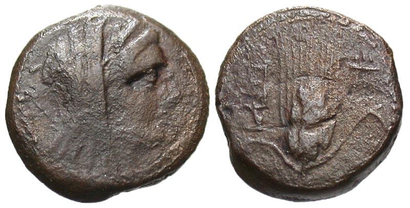 Campania, Capua. Ca. 216-211 B.C. Æ semiuncia. Lindgren plate coin.