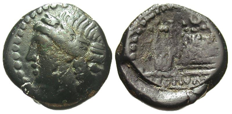 Campania, Neapolis. Ca. 250-225 B.C. Æ 20. Lindgren plate coin.