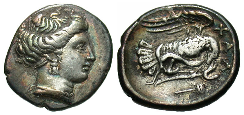 Euboia, Chalkis. Ca. 338-308 B.C. AR drachm. Ex Athens collection. In Hollander holder.