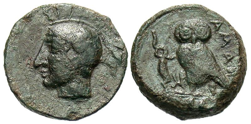 Sicily, Kamarina. Ca. 420-405 B.C. Æ tetras.
