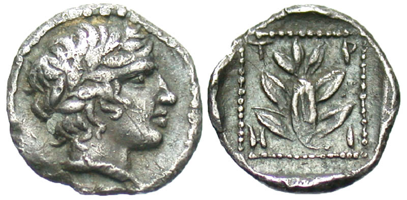 Thrace, Trieros. 450-420 B.C. AR hemiobol. Rare variety. Ex Goldberg sale 80, lot 3291.