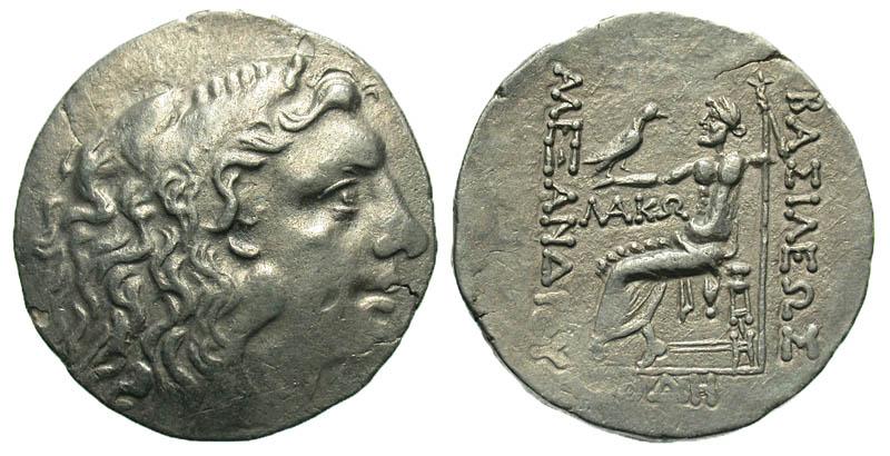Macedonian Kingdom. Alexander III 'the Great'. 336-323 B.C. AR tetradrachm. Odessus mint, Struck 80-70 B.C.
