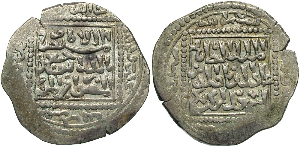 Crusader States, Latin Kingdom of Jerusalem. Anonymous. 1253-ca. 1260. AR dirham. Imitating a dirham of the Ayyubid as-Salih Ismai'il. Acre (or perhaps Tripolis) mint, but with mint name 'Damascus'. From the Kenneth Miller Collection of Ake-Ptolemaïs and Related Biblical Coins. Ex Roberto Pesant Collection.