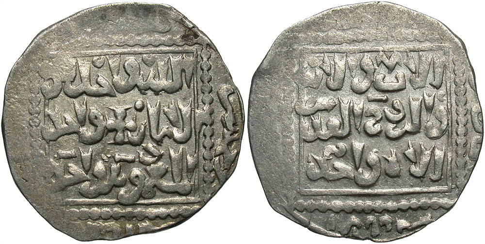 Crusader States, Latin Kingdom of Jerusalem. Anonymous. Ca. 1251-1258. AR dirham. Acre mint, Dated 1251 (immobilized date). From the Kenneth Miller Collection of Ake-Ptolemaïs and Related Biblical Coins.